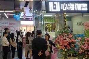 心海伽蓝全卫定制首家商超店火爆开业临海